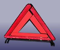Знак аварийной остановки CHERY AMULET A11 1.6-2010г. Китай оригинал  A11-8208030