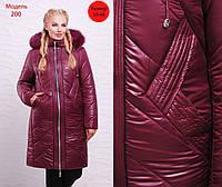 Теплая и уютная, женская, зимняя удлиненная курточка с опушкой из натурального меха песца.