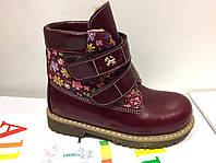 Зимние ортопедические ботинки Allure для девочки