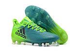 Бутсы Adidas X 16.1 FG зеленые/бирюзовые, фото 2