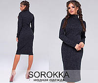 Платье женское по фигуре ,Материал: ангора софт ,цвет только такой фото реал зп№093-220