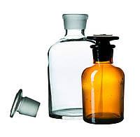 Бутыли для реактивов с притертой пробкой