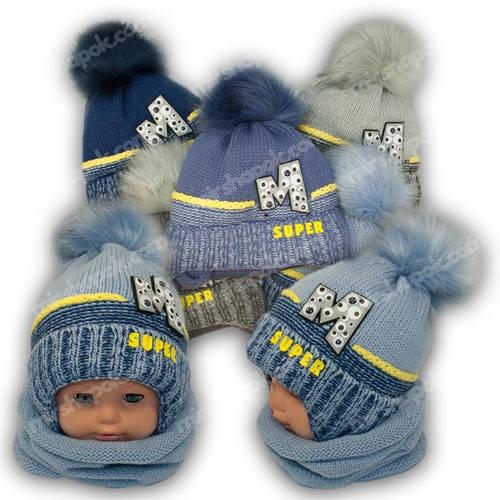 Детский комплект - шапка и шарф (хомут) для мальчика, p. 44-46, Ambra (Польша), утеплитель Iso Soft, R6