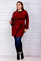 Женское пальто (42-44,46-48,50-52,54-56,58-60) — кашемир купить оптом и в Розницу в одессе  7км