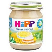 6203 HIPP Індичка в овочах 125