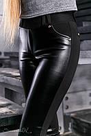 Оригинальные женские брюки-леггинсы (высококачественный плотный турецкий трикотаж, эко-кожа, карманы)