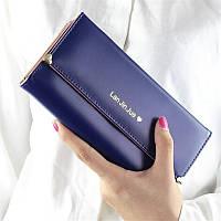 Великолепный женский кошелек синего цвета Lan Jin Jue