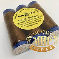 Полиэфирный шелк DorTak, нить для стекляруса и бисера, color 195, 1шт