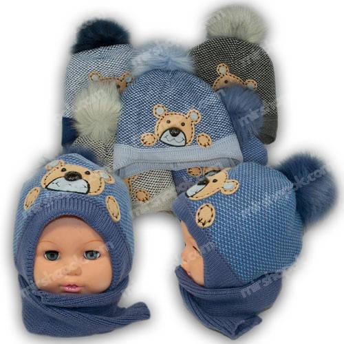 Детский комплект - шапка и шарф для мальчика, p. 42-44, Ambra (Польша), утеплитель Iso Soft, R1