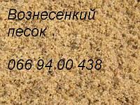 Песок мытый  средний