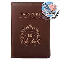 Изысканная обложка на паспорт с тиснением