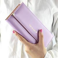 Великолепный женский кошелек сиреневого цвета Lan Jin Jue