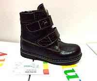 Зимние ортопедические ботинки Allure 25 размер