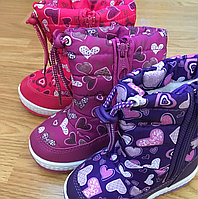 Сапожки дутики для девочки, недорогая детская зимняя обувь р.22-26р.