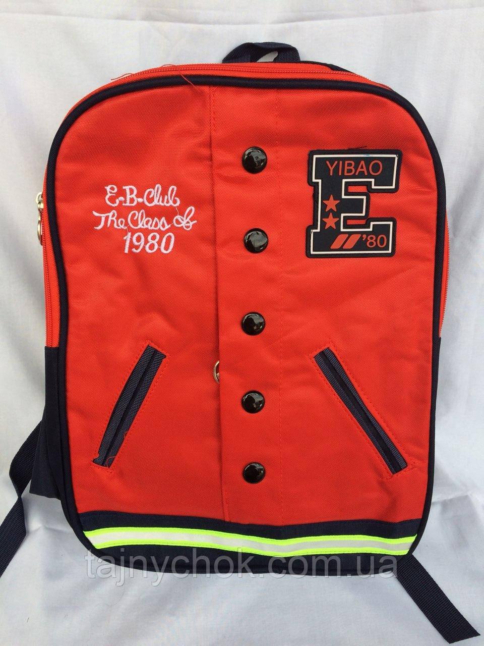 Рюкзак школьный красный, фото 1