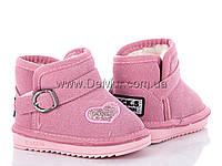 Угги детские (21-26) Clibee-Apawwa X-5212 pink