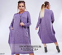 Платье свободное Милуоки  плотный трикотаж 50,52,54,56