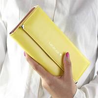 Великолепный женский кошелек желтого цвета Lan Jin Jue