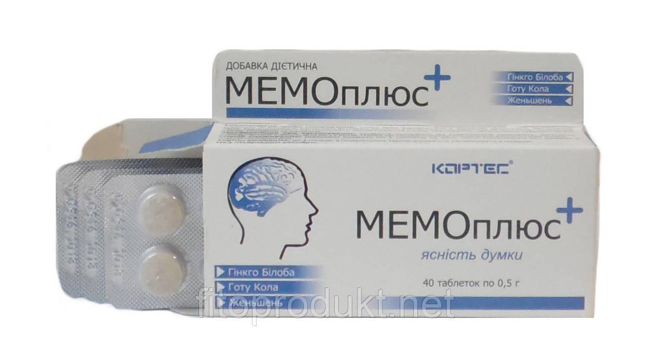 Мемоплюс качество мысли от компании Кортес, 40 таблеток