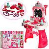 Ролевые игровые наборы для девочек Парикмахер Трюмо / туалетный столик 008-907 -с аксесс.