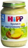 6173 HIPP Кролик в картопляному пюре 190