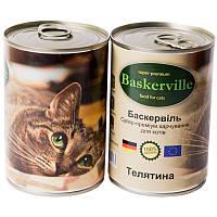 Влажный корм для котов Baskerville Телятина 400 г