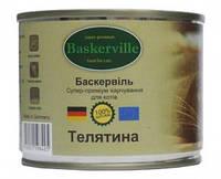 Влажный корм для котов Baskerville Телятина 200 г