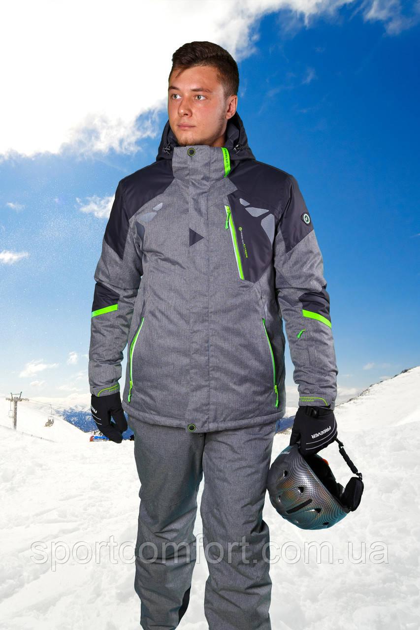 Куртка  Freever мужская голубая