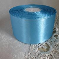 Стрічка атласна 5 см, яскраво блакитний