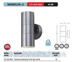 Садово-парковый фасадный светильник Horoz Electric Manolya-2 240V 2*35W IP44