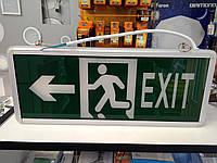 LED табличка вывеска Выход EXIT Horoz