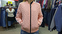 Куртка ветровка женская стеганая пудра