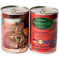 Влажный корм для котов Baskerville Мясо курицы с сердечками 400 г