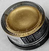 Крем золото в стеклянной банке Саламандра