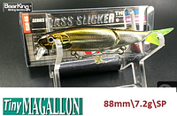 Воблер Jackall Tiny Magallon 88  SP  (копия  bearking )