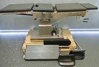 Операционный стол Schmitz medi-matic 125