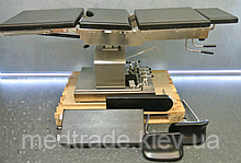 Операційний стіл Schmitz medi-matic 125