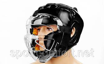 Шолом боксерський зі знімною маскою Elast (Flex) чорний