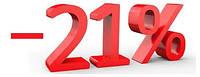 Акция!!! -21% на весь ассортимент белья Milavitsa! Спешите, количество товара ограничено!