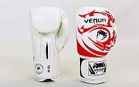 Перчатки боксерские кожаные на липучке VENUM TRIBAL VL-5777-W (р-р 10-14oz, белый-красный)