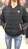 Куртка женская стеганая черная