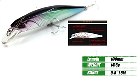 Воблер DUO REALIS JerkBait 100SP  (копия  bearking )