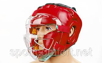 Шлем боксерский со съемной маской Elast (Flex) красный