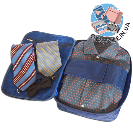 Органайзер для рубашек на 3 шт / для путешествий ORGANIZE (синий)