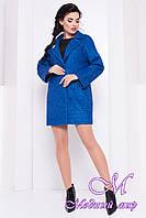 Женское стильное весеннее пальто с брошью (р. S, M, L) арт. Кларенс крупное букле - 9801