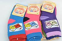 """Детские носки с рисунком  """"Корона"""" С 3037"""