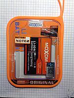 Батарея  Samsung Galaxy Note II N7100