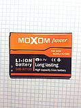 Батарея  Samsung Galaxy Note II N7100, фото 3