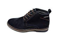 Ботинки  мужские замшевые демисезонные на байке Multi-Shoes Franc Blue,Польша