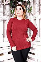 Свитер женский вязанный большого размера Тюльпан (6 цветов), свитер женский для полных